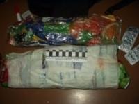 В Костанайской области наркокурьер вез марихуану в рейсовом автобусе