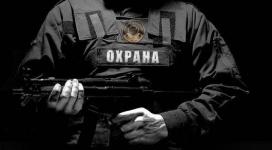 У скандального охранного агентства в Павлодаре изъяли автоматы и другое оружие
