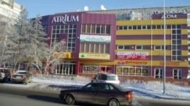 Торговый дом выплатит жительнице Павлодара компенсацию за скользкий пол