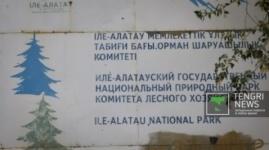 """Вдова убитого в """"аксайской резне"""" егеря просит наказать руководство нацпарка"""
