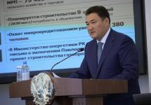 Аким Павлодарской области: через два-три года вы не узнаете Маралды