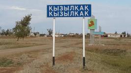 Магистрант одного из ведущих российских вузов попросил построить школу в родном селе Павлодарской области