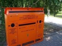 Контейнер для утилизации ртутьсодержащих отходов пропал с набережной