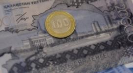 Расходы на зарплату госслужащим вырастут на 20 миллиардов тенге
