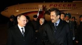 Владимир Путин прибыл в Казахстан