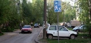 Павлодарские депутаты попросили поставить знаки«Жилая зона» во дворах с оживленным движением