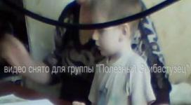 Логопед с помощью подзатыльников обучала ребенка с задержкой развития речи в Экибастузе