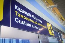 Иностранцам предоставляется возможность находиться в Казахстане без регистрации 30 дней