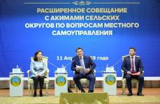 """Булат Бакауов: """"Развитие села напрямую зависит от расторопности сельского акима"""""""