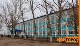 В Уральске из-за перцового баллончика из школы госпитализировали 7 детей