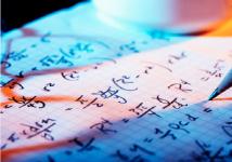В Павлодаре прошло интеллектуальное состязание юных математиков