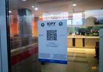 Какие объекты бизнеса присоединились к проекту Ashyq в Павлодарской области, рассказали в палате предпринимателей