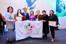 Социальный проект Клуба добряков Павлодара признан лучшим в стране