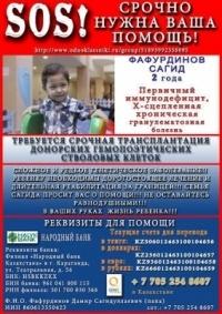 """Благотворительная фото - выставка """"ДЕТИ - НАШЕ ВСЁ"""""""