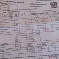 Квитанции от «Павлодарэнергосбыта» возмутили павлодарцев