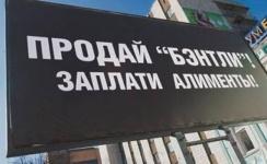 173 должника нашли сотрудники региональной миграционной полиции с начала 2016 года