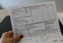 Павлодарцам пересчитают начисления по отоплению за ноябрь из-за коммунальной аварии