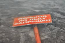 Трех подростков сняли с льдины павлодарские спасатели