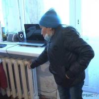 Жители нескольких квартир одного дома вынуждены были придумывать источники обогрева
