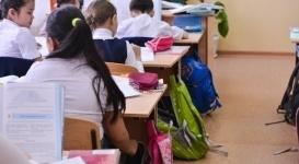 Казахстанским школам запретили комплектовать классы из отличников