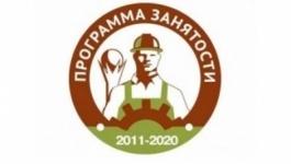 В Павлодарской области в 2014 году построят четыре врачебных амбулатории