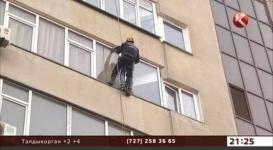Обманутый подельниками грабитель грозился покончить с собой в Алматы