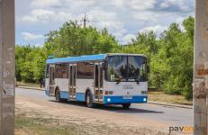 В августе дети из многодетных семей должны оплачивать проезд в некоторых автобусах Павлодара