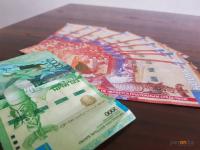 Павлодарская пенсионерка получила «пособие» сувенирной купюрой