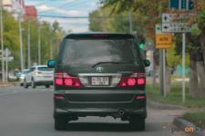Сроки регистрации автомобилей с армянскими номерами продлили до марта 2021 года