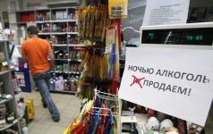 В Павлодаре продолжают продавать алкоголь в неположенное время