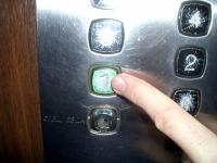 24-летняя девушка погибла в лифте