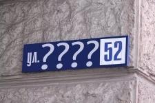 В Астане ребенок чуть не умер, пока скорая искала переименованную улицу