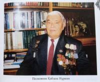 «Героями не рождаются, героями становятся», - из письма внука ветерана ВОВ