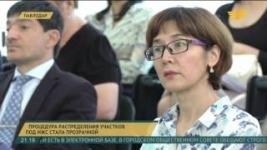 В Павлодаре процедура распределения участков под ИЖС стала прозрачной