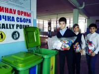 Больше 320 тысяч пластиковых крышек собрали в школе №24 города Павлодара