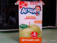 Контрольные закупки сока для детского питания под маркой «Агуша» произведут санитарные врачи в Павлодарской области