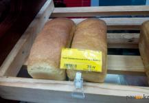 В некоторых павлодарских магазинах будут продавать социальный хлеб без торговой надбавки