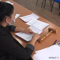 Аукционы по земельным участкам возобновили в Павлодаре