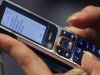 Beeline Казахстан предупреждает об информационной атаке и мошенничестве