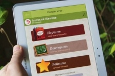 В Павлодаре разработали новую версию приложения для изучения казахского языка