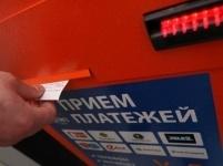 Павлодарцы теперь смогут приобретать железнодорожные билеты в Qiwi терминалах