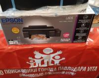 Павлодарские поисковики получили подарок от Дариги Назарбаевой