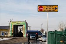 Дирекция Кызылжарской птицефабрики выступила спонсором организации пункта скорой медицинской помощи
