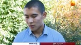 История о гибели 18-летнего парня в Караганде получила продолжение