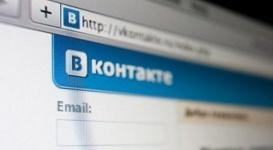 """Школьников из Астаны нашли в группе """"ВКонтакте"""" для самоубийц"""