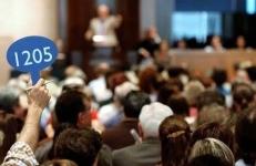 14 декабря отдел земельных отношений проведет аукцион в Павлодаре