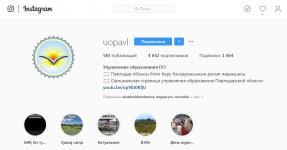 Жители Павлодарской области смогут сообщить о поборах в школах черезFacebookиInstagram