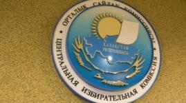 Представители ЦИК провели в Павлодаре семинар по выборам сельских акимов