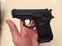 Полицейские обнаружили в машине павлодарца пистолет