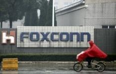 Взрыв на китайском заводе может привести к переносу сроков выпуска iPhone 6